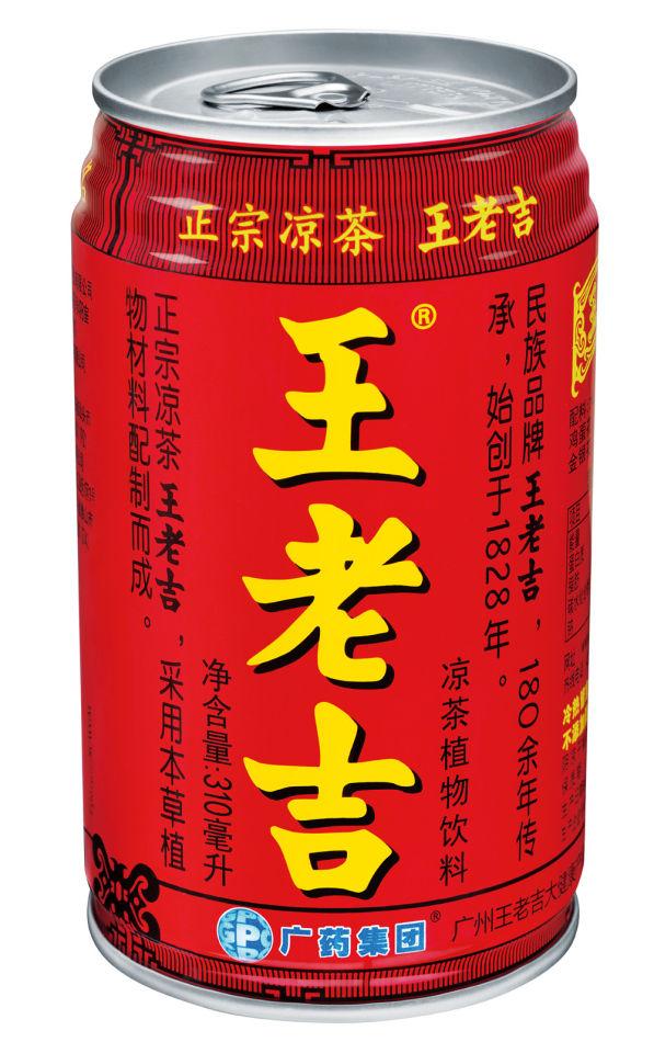 310ml 罐 广告 加多宝 凉茶 牛奶 王老吉 网 旺仔 饮料 597_950 竖版图片